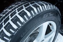 winter tire observe GSi5